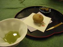 ゆめたま SENSE OF わんDER-和菓子