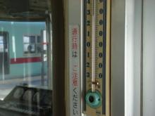 ゆめたま SENSE OF わんDER-電車で