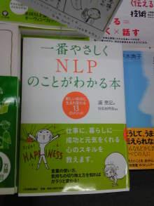 ゆめたま SENSE OF わんDER-uran book