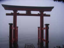 SENSE OF わんDER-箱根神社