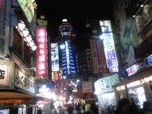 |ホリスティックセラピーサロン・ゆめたま|鎌倉駅より徒歩8分・NLP・バッチフラワーレメディ・野口整体・ドッグヒーリング・レイキ|-110122_192655.jpg